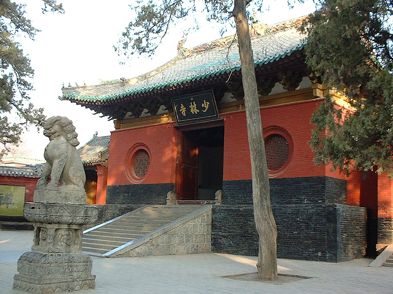 shaolin temple All packages from china shaolin temple kung fu school, henan province, select martial arts training camps and holidays from 112 organizers worldwide on bookmartialartscom.